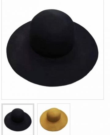 Филцова шапка с периферия